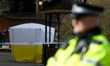 الشرطة البريطانية: العميل الروسي تعرّض لمادة كيماوية عصبّية