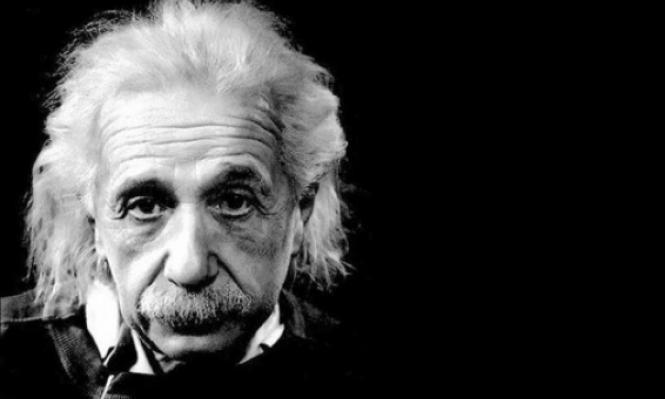 بيعُ رسائل لآينشتاين في مزاد بالقدس