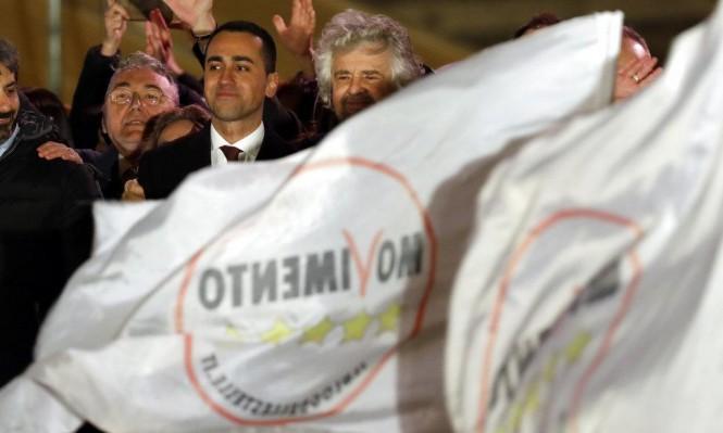 """لماذا تفوز حركة """"النجوم الخمسة"""" الإيطالية بأصوات الشباب؟"""