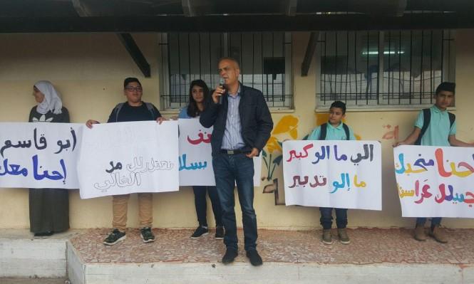 البعنة: وقفة طلابية احتجاجا على الاعتداء على مدير مدرسة
