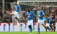 الدوري الإيطالي: نابولي مطالب برد فعل أمام إنتر
