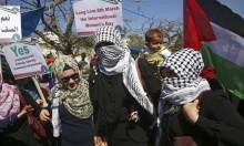 يوم المرأة بين العالم وفلسطين