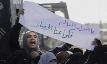أحلام معلقة: تأثير الإغلاق على النساء في قطاع غزة