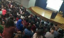 شفاعمرو: يوم دراسي حول خاصية العمل في مجال الاعتداءات الجنسية