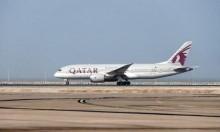 طائرة عسكرية إماراتية تخترق المجال الجوي لقطر