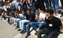 """جامعة تل أبيب تستهدف كتلة """"جفرا"""" الطلابية وتجمد نشاطها"""