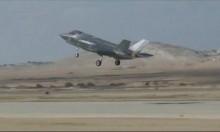 """مخاوف إسرائيلية: واشنطن تدرس بيع الإمارات """"أف 35"""""""