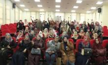 اليوم العالمي للمرأة: محاضرة وتكريم عضوات هيئة غرفة الخليل