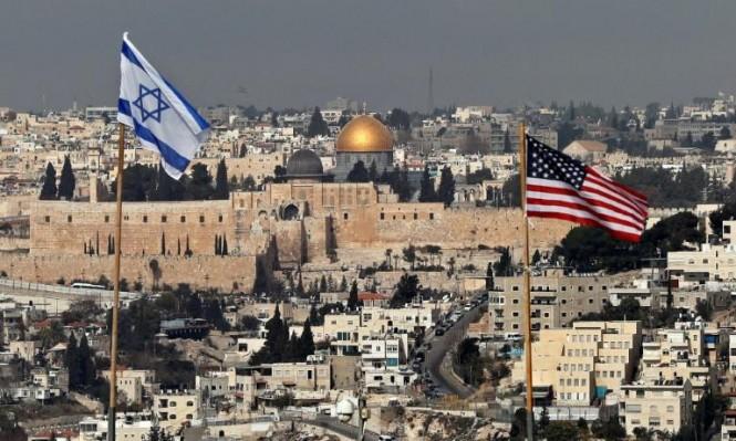 """""""نيويورك تايمز"""": موقع سفارة واشنطن """"المؤقت"""" بالقدس أرض محتلة"""
