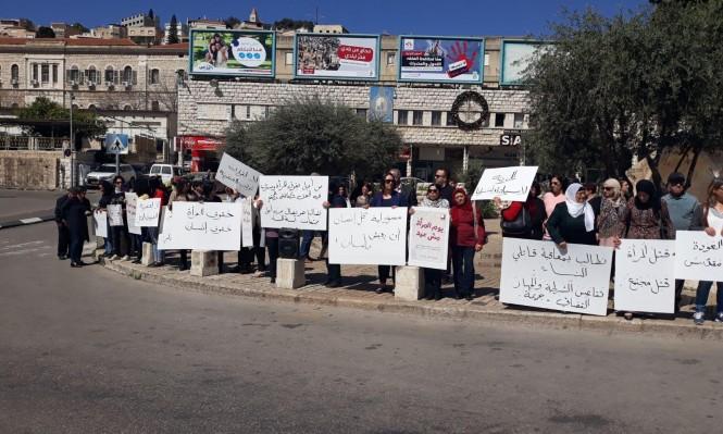 اليوم العالمي للمرأة: النساء العربيات يحققن النجاحات لكنهن مظلومات