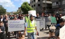 مسيرة احتجاجية حاشدة ضد تلوث المياه في شعب