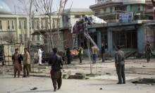 مقتل 9 وإصابة 18 بهجوم انتحاري في العاصمة الأفغانية