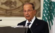 """عون يطالب الأمم المتحدة بـ""""تحمل أعباء النازحين السوريين في لبنان"""""""