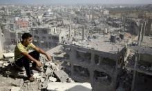 """تفاصيل من """"صفقة القرن"""" لتصفية القضية الفلسطينية"""