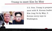 """""""ترامب لن يجتمع بكيم دون مقابل"""" والرئيس الصيني يُشجع"""