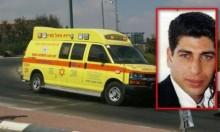 المزرعة: وفاة إبراهيم سعيد إثر إصابته بحادث عمل في حيفا