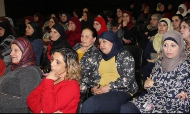 المرأة العربية في الداخل: تطلعات وتحديات