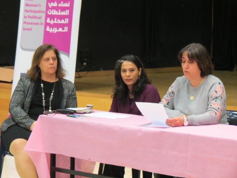 مشاركة النساء العربيات بالانتخابات بين الواقع والتحديات