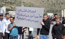 شعب: تصعيد النضال الشعبي والقانوني ضد المياه الملوثة