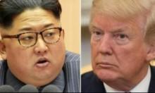 ترامب: كوريا  ستوقف التجارب الصاروخية.. ودبلوماسيون يُشكّكون