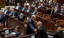 نتنياهو يبتز أحزاب الائتلاف حتى نهاية ولاية حكومته