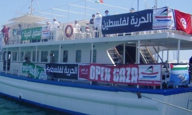 قافلة بحرية لكسر حصار غزة منتصف تموز