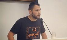 """طه لـ""""عرب 48"""": جامعة تل أبيب تلاحقنا سياسيا لمنع نشاطنا"""