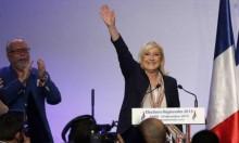 اليمين الفرنسي يعيد انتخاب مارين لوبن ويبعد والدها