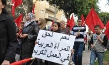 تقرير: رغم النمو الاقتصادي العمال بإسرائيل فقراء