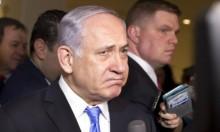 نتنياهو يضع ثلاثة شروط لحل أزمة الائتلاف