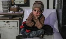 ساعات الغوطة الأخيرة: النظام قصفها بكل ما يملك وأهلها يرحلون