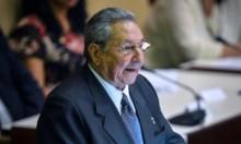 انتخابات الحزب الواحد بكوبا تكرس نهاية عهد كاسترو