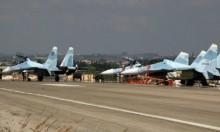 """هجوم جوي على القاعدة الروسية """"حميميم"""" في السورية"""