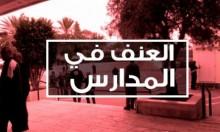 رصاص بين الكُتب: من يجتث العنف والجريمة من المدارس العربية؟