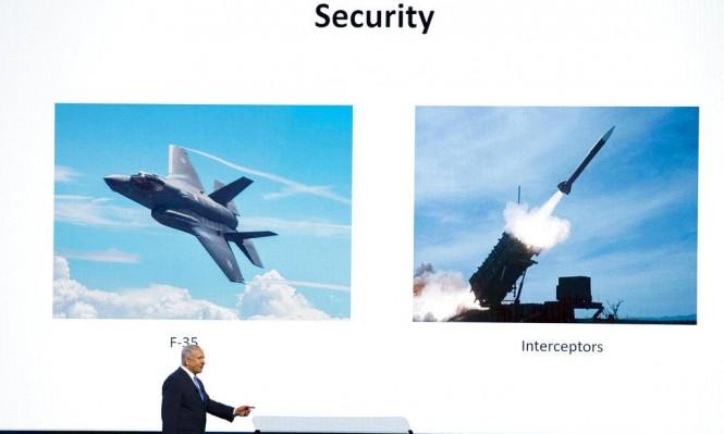 """""""إلبيت"""" تستحوذ على شركة الصناعات العسكرية الإسرائيلية"""