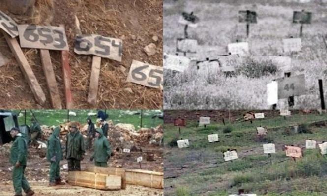 الاحتلال يحتجز جثامين 250 فلسطينيا بعضها منذ 30 عاما