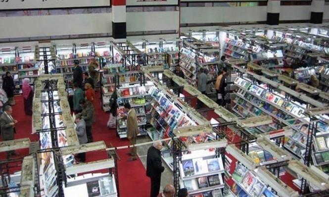450 دار نشر تشارك بمعرض إسطنبول للكتاب