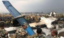 نيبال: مقتل 50 على الأقل في تحطم طائرة بنغالية