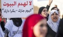 برطعة: تعليق هدم منزل حتى توسيع نفوذ مجلس بسمة