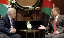 عباس والملك الأردني يبحثان تطورات ملف القدس