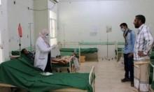 ارتفاع وفيات الدفتيريا في اليمن إلى 73 حالة