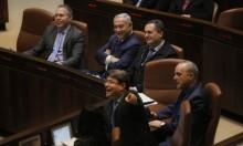 استطلاع: غالبية إسرائيلية لا تؤيد التوجه نحو الانتخابات ونتنياهو الأنسب