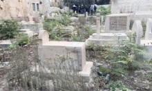 تحطيم شواهد قبور لشهداء بمقبرة المجاهدين بالقدس