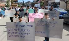 شعب: خيمة اعتصام وخطوات احتجاجية ضد تلوث المياه