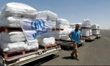 وصول 55 طنا من المساعدات الطبية إلى اليمن