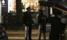 الشرطة تقتل مهاجم مقر سفير إيران بفيينا وتستنفر بمحيط السفارات