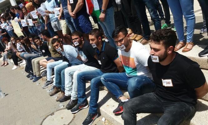 """كتلة التجمع الطلابي """"جفرا"""": نتعرض لتضييق ونُلاحَق سياسيا"""