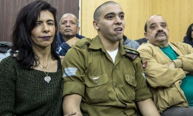 نيابة الاحتلال العسكرية تؤيد خفض عقوبة الجندي أزاريا