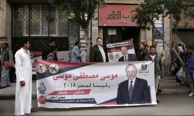 الهدوء يسيطر على الشارع المصري قُبيل الانتخابات الرئاسية