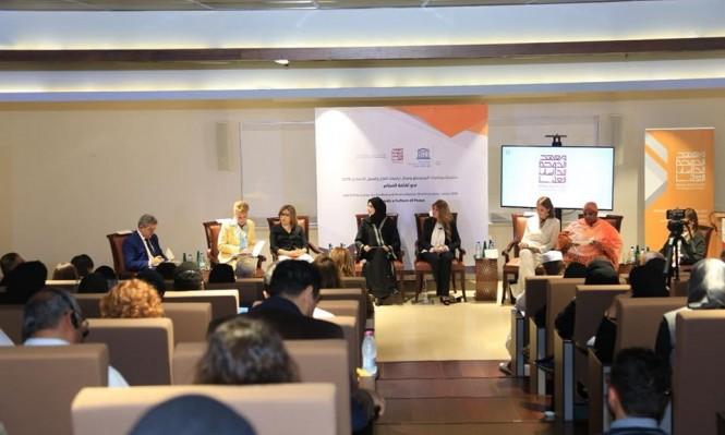 """مركز دراسات النزاع: """"دور المرأة الدبلوماسية في صنع السلام"""""""